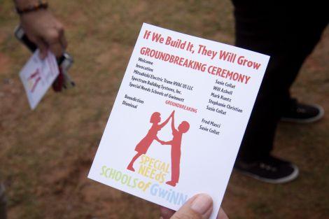 SNS Groundbreaking event flyer